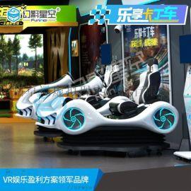 VR设备赛车竞技卡丁车系列体感游戏机