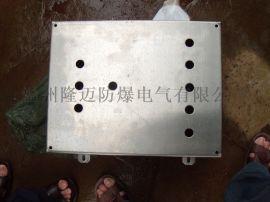 不锈钢防爆配电箱厂家