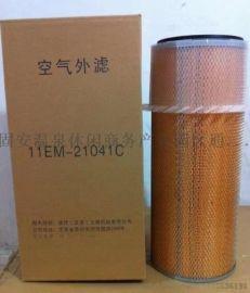 现代R455LC-7挖掘机空气滤芯20120