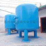 厂家供应Q235碳钢  石英砂活性炭多介质过滤器