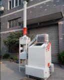 火印牌HY-18磁性热解炉