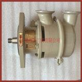 6BT5.9康明斯发动机海水泵配件3900415