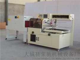 半自动收缩包装机 缩标机 热缩膜机