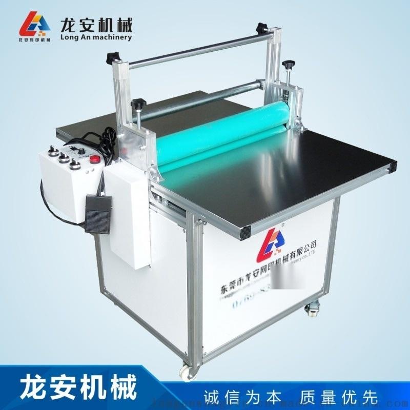 LA500-7電動覆膜機 PVC面板過膜機