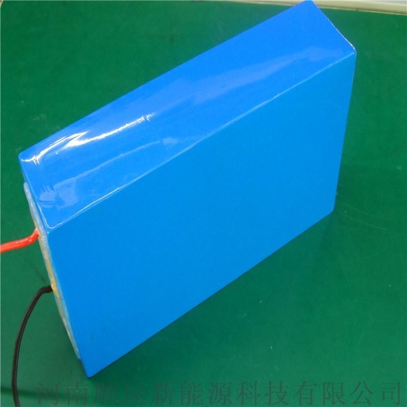 48v鋰電池
