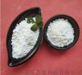 轻质碳酸钙_氢氧化钙_重质碳酸钙_生产厂家