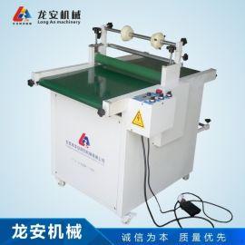 厂家LA500C输送带覆膜机 标牌标签贴膜机