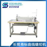 JQ-2 长臂商标缝纫机