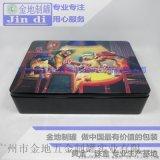 金地制罐奶糖铁盒长方形马口铁盒