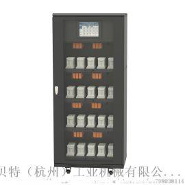 無人機電池充電櫃,智慧集中電源管理系統