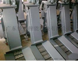 广东车床排削机链板式排屑机生产厂家