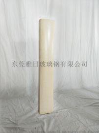 玻璃钢天线制造厂家 东莞天线制造厂家