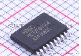 华大半导体一级代理 HC32F003C4PA