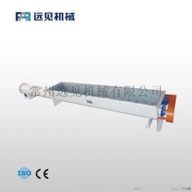 饲料机械 U型饲料输送机 螺旋输送机