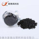 生產擠出級導電塑料,德高PE導電DGK-DD4JC