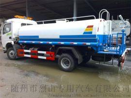 秀英县洒水车5吨10吨发动机功率冲洗宽度参数