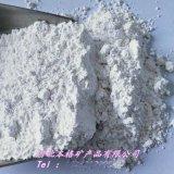 贝壳粉厂家 贝壳粉 涂料级贝壳粉 饲料级贝壳粉