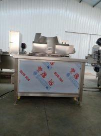 全自动油炸锅 连续式网带油炸流水生产线