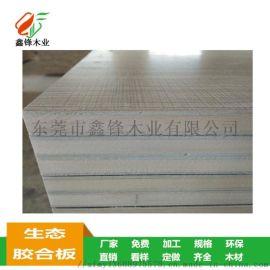 生态板装饰木板,免漆板可用贴面板墙面板厂家生产
