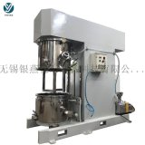 《銀燕化工》高粘度雙動力混合攪拌機