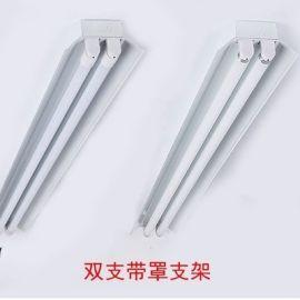 LED應急雙管帶罩熒光燈