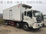 东风天锦180马力厂家销售箱长7米6食品冷藏车