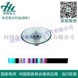 自贡标准型玻璃绝缘子FC70/146