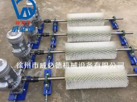 電動螺旋式滾刷清掃器 輸煤線清掃器