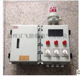 BXS-4/63防爆检修电源箱