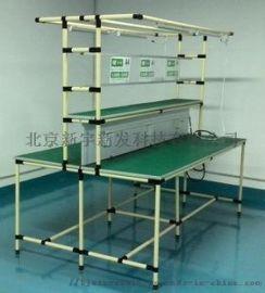 精益管工作台,多功能台,线棒管操作台,流水线作业台