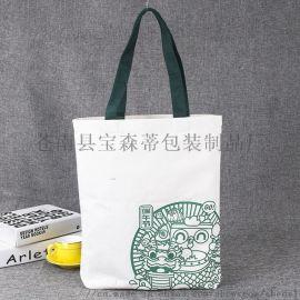 帆布袋定做logo广告宣传纯棉棉手提布袋
