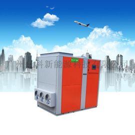 6匹整体高温热泵恒温恒湿烘干机
