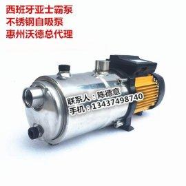 西班牙亚士霸水泵TECNO15 3M泵ESPA泵0.61KW不锈钢泵自吸泵