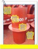 Q235B防水套管剛性套管生產廠家