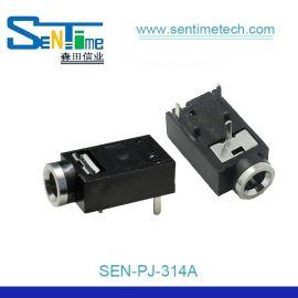 3.5耳机插座PJ314A-3PIN插板式三节铜头有柱-sentime
