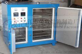 荣欣RX704系列电焊条烘箱,加热保温两用箱具有升温快,控温  等特点。