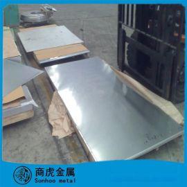 商虎金属:高温合金GH16板材