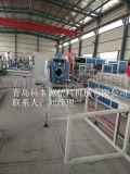 pe给水管设备  pe供水管设备 pe管材设备生产线