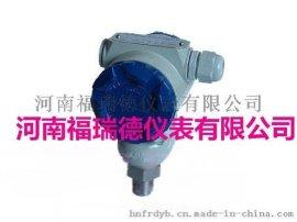 防爆高精度远传带液晶显示扩散硅压力变送器