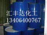 氯化亚砜厂家氯化亚砜价格山东供应