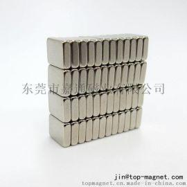 力磁铁磁钢稀土永磁王磁石吸铁石长方形8x6x2mm