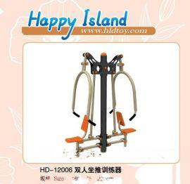 广州专业户外健身器材生产厂家供应小区健身器材