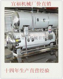 玻璃瓶喷淋式杀菌锅专业生产厂家