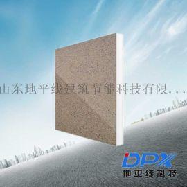 预制装配式建筑保温装饰一体化材料