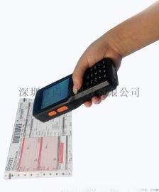 PD805S 条码手持机