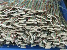 長江連接器電子線廠家,軟排線,電子線價格