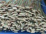 长江连接器电子线厂家,软排线,电子线价格