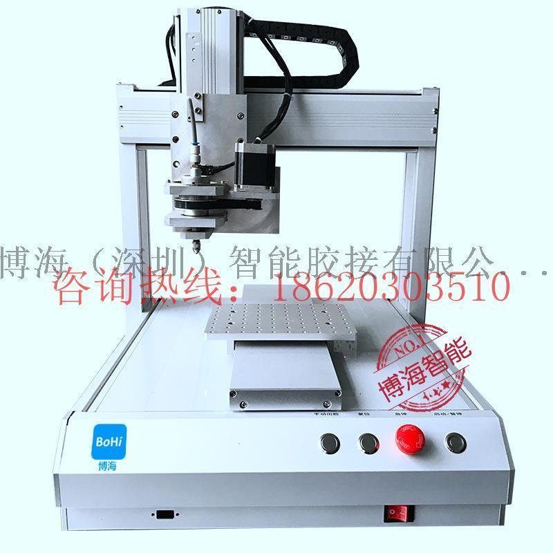 深圳点胶机厂家批发直销自动点胶机,桌面型点胶机,桌面自动点胶机