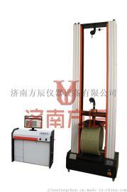 WDW-50微机控制管材环刚度试验机