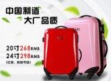 可愛粉紅色拉桿箱 女性行李箱 pc材質旅行箱